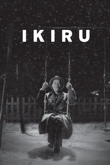 Ikiru (1956)