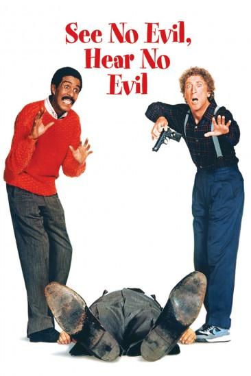 See No Evil, Hear No Evil (1989)
