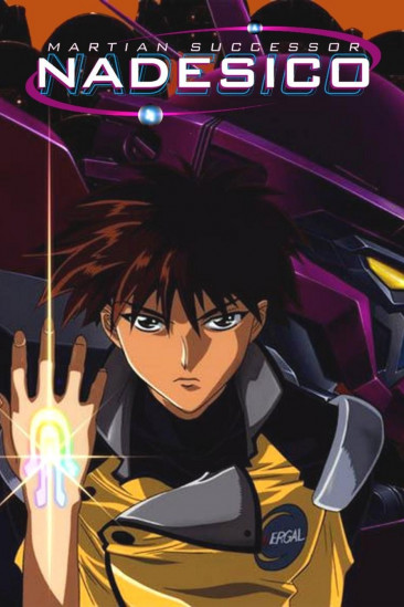 Martian Successor Nadesico: The Motion Picture - Prince of Darkness (0000)