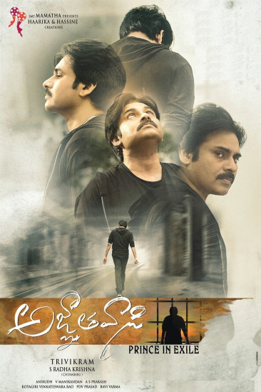 Agnyaathavaasi - Prince In Exile (2018)