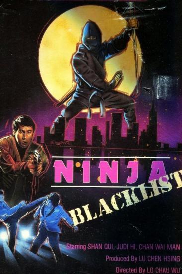Black List (1988)