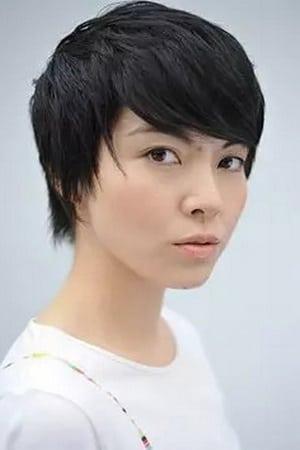 Yumi Tamai Image