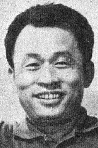 Go Ming Image