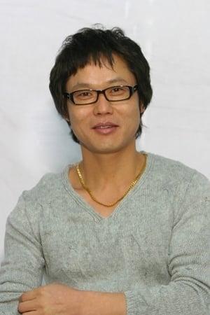 Yun Yeong-keol Image