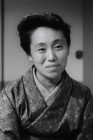 Haruko Sugimura Image