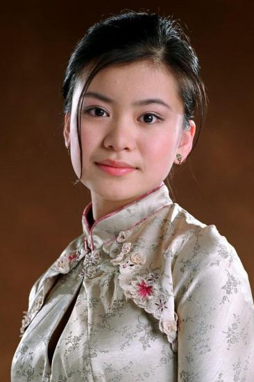 Katie Leung Image