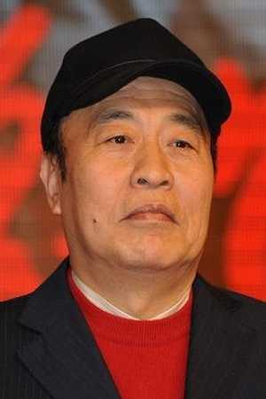 Wang Wufu Image