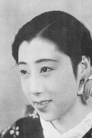 Isuzu Yamada Image