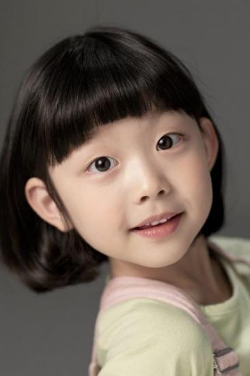 Park Ye-rin Image