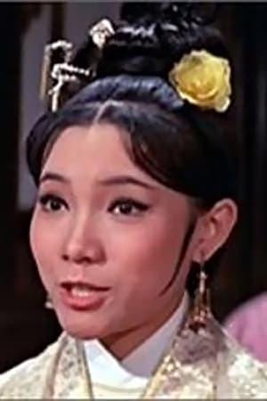 Betty Chung Image