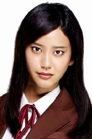 Hirona Yamazaki Image