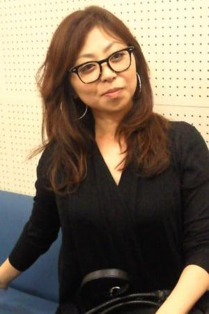 Akemi Okamura Image