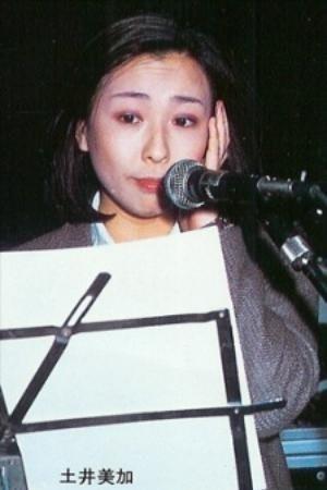 Mika Doi Image