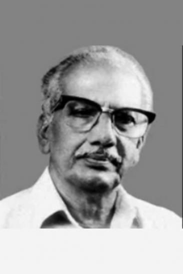 Kunjandi Image