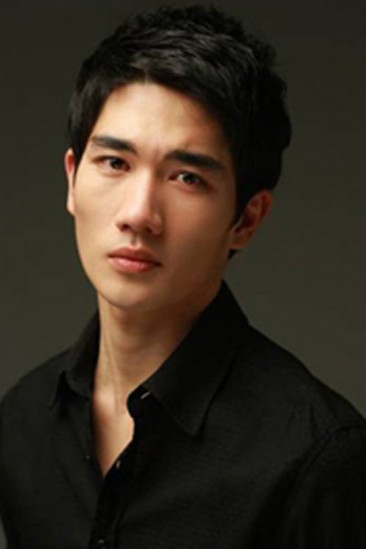 Um Tae-goo Image