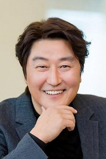 Song Kang-ho Image