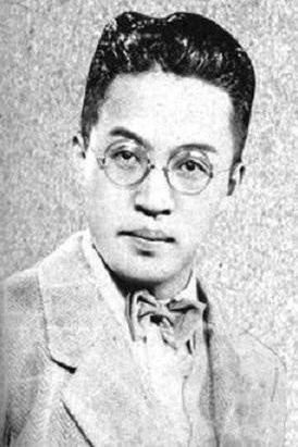 Denjirô Ôkôchi Image